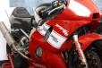 Moto DreamTeam36